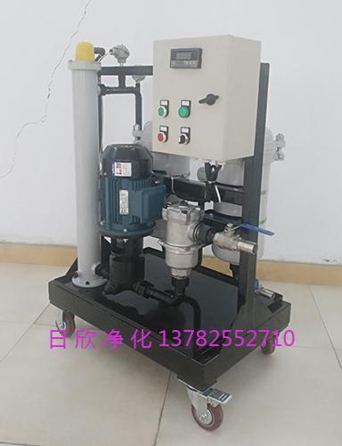 GLYC-100滤油机厂家优质高粘油过滤机抗磨液压油过滤