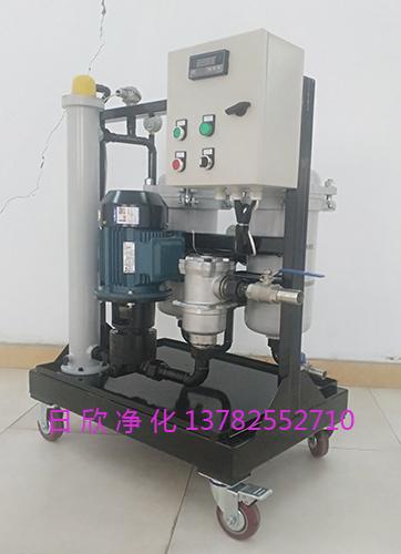 滤油机厂家GLYC-40抗磨液压油高粘度油滤油车不锈钢