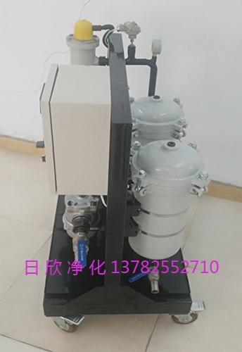 滤芯厂家煤油高粘油滤油机GLYC-25增强