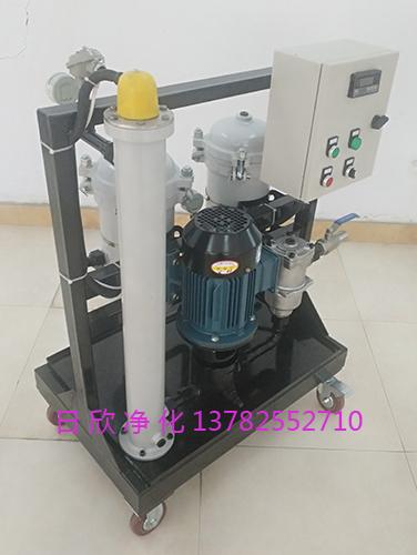 高粘油过滤机高级日欣净化GLYC-100机油