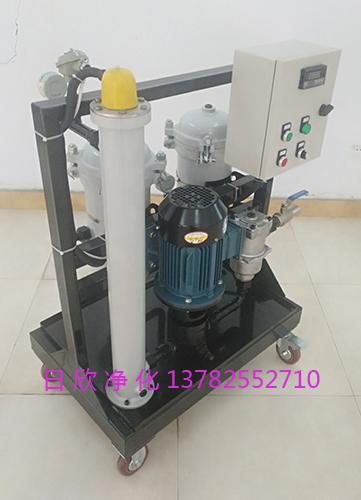 增强滤油机厂家日欣净化高粘油过滤机GLYC系列机油