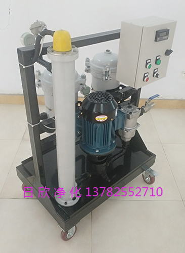 高粘油过滤机GLYC-25抗磨液压油日欣净化高配