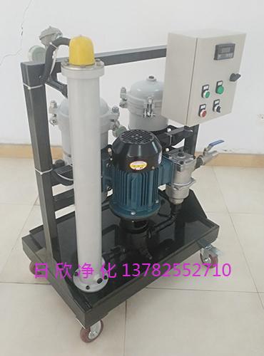 过滤GLYC-25润滑油高粘度油滤油机耐用