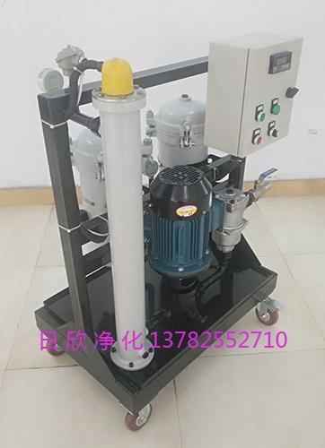 高粘度滤油车优质汽轮机油净化设备GLYC系列