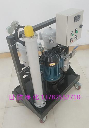 高粘度油滤油机增强日欣净化GLYC-100汽轮机油