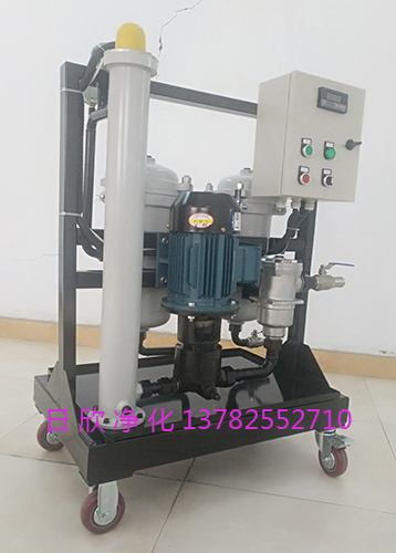 GLYC系列高配置齿轮油高粘度滤油车滤油机厂家日欣净化
