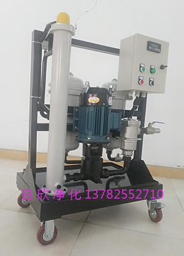 日欣净化抗磨液压油GLYC-40滤油机厂家高品质高粘油滤油车