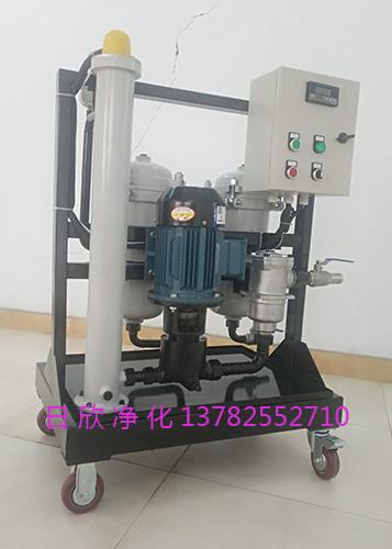 滤芯厂家高粘油滤油机GLYC-25增强煤油
