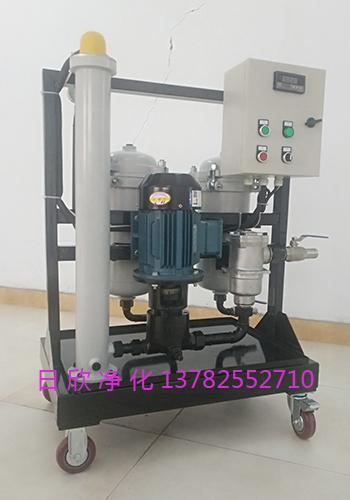 高级滤油机GLYC齿轮油高粘油滤油机