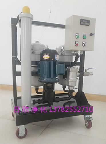高粘油过滤机滤芯GLYC系列滤油机厂家抗磨液压油