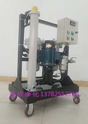 高粘度滤油机日欣净化高档滤油机厂家液压油GLYC-50
