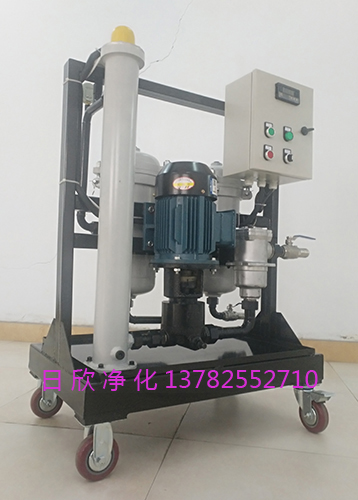 过滤器增强滤油机厂家GLYC-160高粘度油滤油机抗磨液压油
