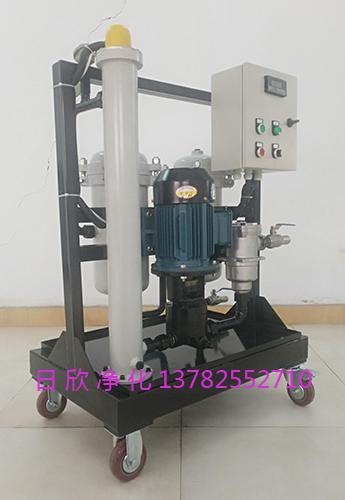 高粘油滤油车工业齿轮油滤油机GLYC-40实用