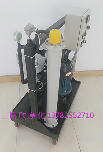 齿轮油日欣净化高粘度滤油车高级GLYC-63