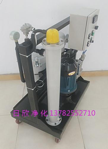 工业齿轮油日欣净化GLYC-100实用高粘度油滤油车