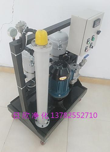 GLYC-63高粘度油过滤机滤油机厂家实用净化设备润滑油