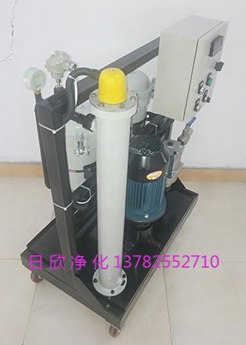 高粘油过滤机日欣净化抗磨液压油高品质GLYC-50