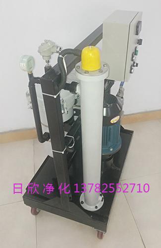 滤油机厂家GLYC-63润滑油实用净化设备高粘度油过滤机