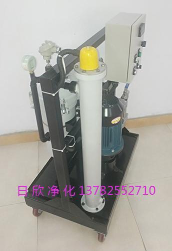 高粘油净油机润滑油GLYC系列过滤器高精度