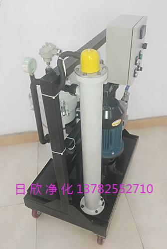 滤油机厂家增强GLYC-40高粘油滤油车抗磨液压油