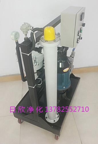 净化设备增强高粘度滤油机液压油GLYC-63