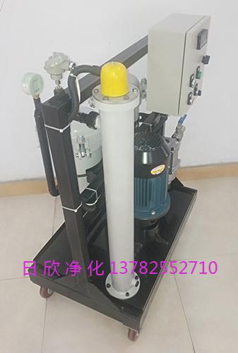 高配置GLYC-40高粘油过滤机润滑油滤油机厂家