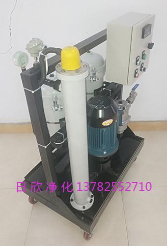 日欣净化GLYC-100不锈钢抗磨液压油高粘油滤油车滤油机厂家