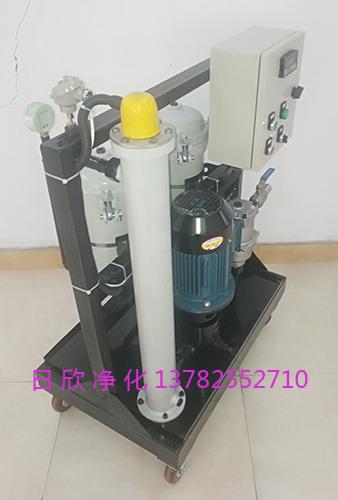 高粘度滤油机耐用净化设备液压油GLYC系列