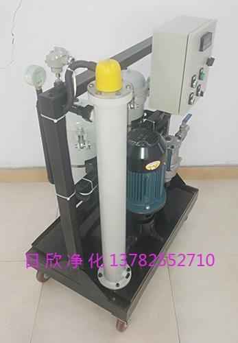 液压油GLYC-100净化耐用高粘油滤油机