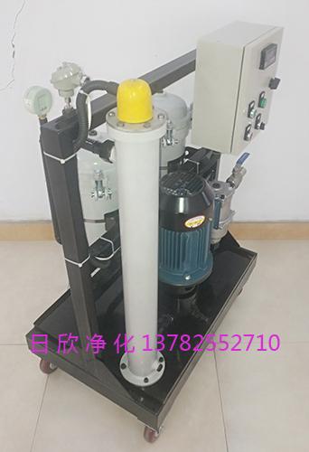净化高粘度油净油机GLYC净化齿轮油