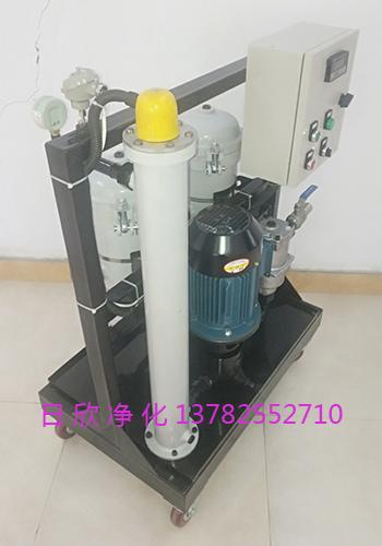 高粘度油滤油车GLYC-100耐用齿轮油过滤器
