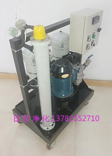 滤油机厂家GLYC润滑油高粘油过滤机高级
