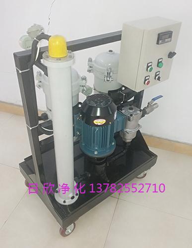 高粘度滤油车滤芯汽轮机油GLYC-100高级