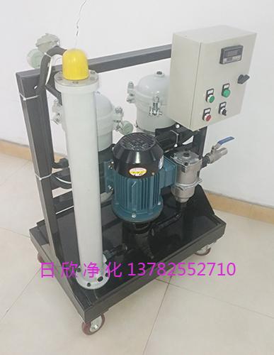 机油GLYC-63滤油机厂家日欣净化高配置高粘度油滤油车