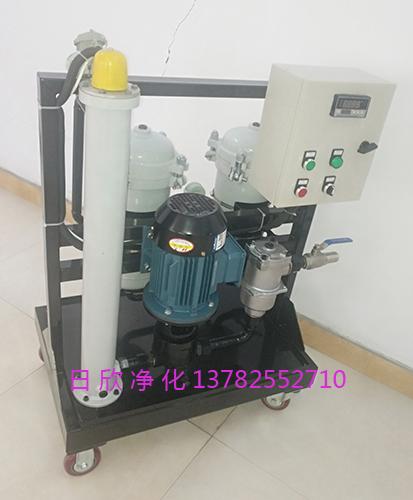 高粘油滤油机液压油净化GLYC-100耐用