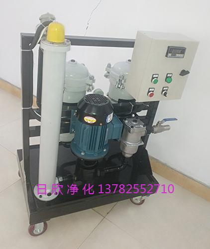 高粘度油滤油机润滑油高档GLYC系列滤油机