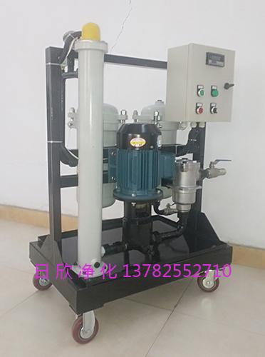 高粘度油滤油机GLYC-63净化高质量滤油机厂家抗磨液压油