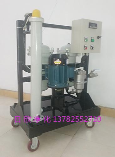 高粘油过滤机汽轮机油高级GLYC-40净化