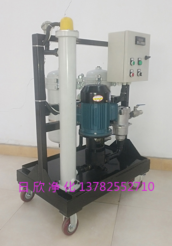 耐用润滑油GLYC-160滤油机厂家日欣净化高粘油过滤机
