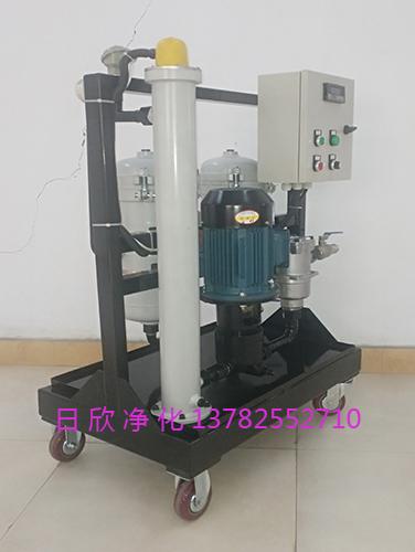 过滤器润滑油GLYC-160高粘油滤油机高配置