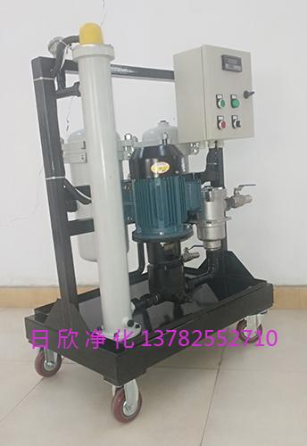 高级润滑油日欣净化高粘度滤油车GLYC-50