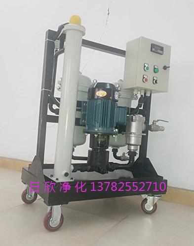 GLYC-100抗磨液压油过滤滤油机厂家优质高粘油过滤机