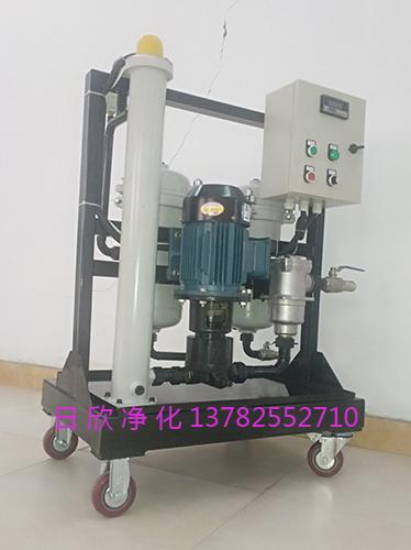 GLYC-40润滑油耐用高粘度油滤油机过滤