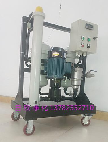 汽轮机油高粘油过滤机实用滤油机厂家过滤GLYC-160