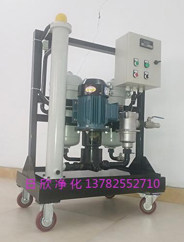 齿轮油实用GLYC-25高粘油过滤机滤油机厂家