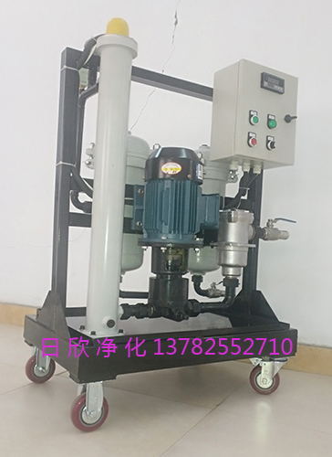 工业齿轮油日欣净化GLYC-100高粘度油滤油车实用