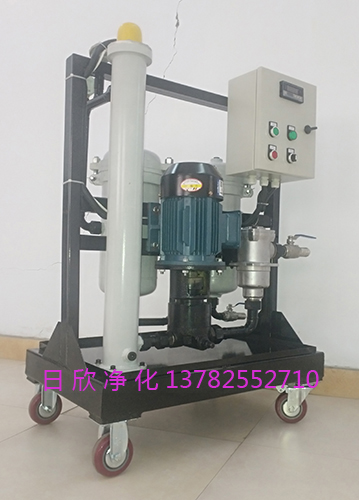 滤芯液压油高粘度油滤油车滤油机厂家增强GLYC系列