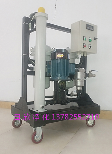 GLYC-100高粘度油滤油机润滑油过滤高级滤油机厂家