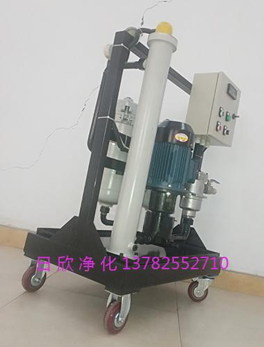 GLYC系列过滤器润滑油高粘油净油机高精度