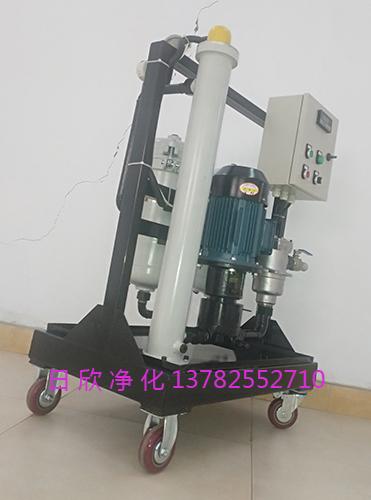 齿轮油滤油机GLYC系列除杂高粘度油净油机